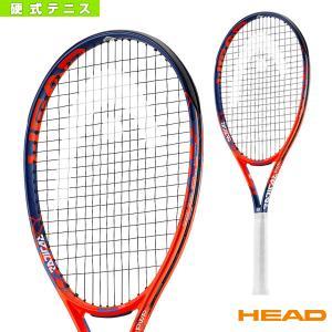 ヘッド テニスラケット Graphene Touch Radical PWR/グラフィン タッチ ラジカル パワー(232718)|racket