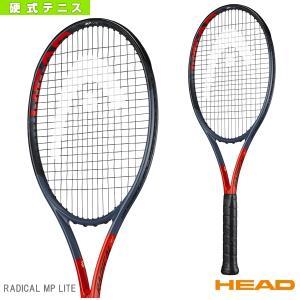 ヘッド テニスラケット  Graphene 360 RADICAL MP LITE/グラフィン360...