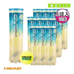 ヘッド テニスボール HEAD PRO/ヘッド プロ『箱単位(12缶/48球)』(571614)