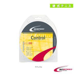 イソスピード テニスストリング(単張)  Control/コントロール クラシック(IS-C)(ポリエステル多層構造)ガット|racket