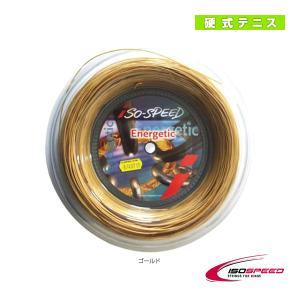 イソスピード テニスストリング(ロール他)  Energetic 120ロール/エナジティック120ロール(iS-E120R)ガット|racket