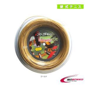イソスピード テニスストリング(ロール他)  Energetic 130ロール/エナジティック130ロール(IS-E130R)ガット|racket