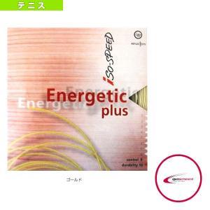 イソスピード テニスストリング(単張)  Energetic plus 130/エナジティックプラス 130(IS-EPLUS130)ガット|racket