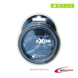 イソスピード テニスストリング(単張)  AXON multi/アクソン マルチ(IS-AXON mult)(ポリエステル)ガット|racket