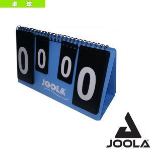 ヨーラ 卓球コート用品  MINI SCORER PICCOLO/ピッコロ(22400)|racket