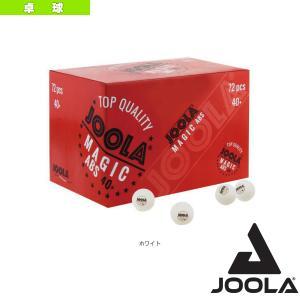 ヨーラ 卓球ボール  JOOLA MAGIC 40+ TRAINING/ヨーラ マジック 40+ トレーニング/72球入(44216)|racket