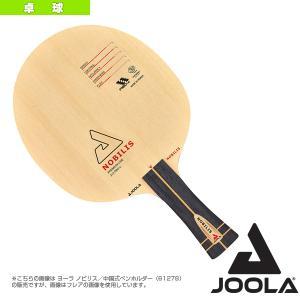 ヨーラ 卓球ラケット  JOOLA NOBILIS/ヨーラ ノビリス/中国式ペンホルダー(61278)|racket