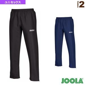 ヨーラ   JOOLA TRACKSUIT PANT SQUADRA/ヨーラ トラックスーツ パンツ スクアードラ/ユニセックス(93942T)|racket