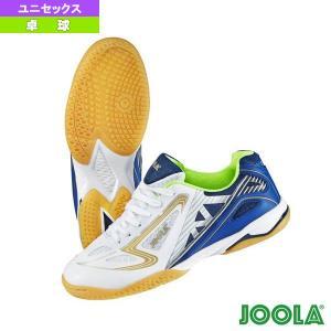 ヨーラ 卓球シューズ  JOOLA ATOLL/ヨーラ アトール/ユニセックス(98085-98095)|racket