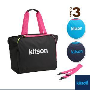 キットソン テニスバッグ  ラケットバック/トート型・大(0364176)|racket