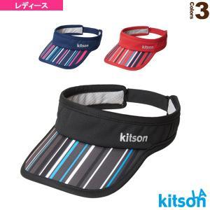 キットソン テニスアクセサリ・小物  ストライプバイザー/レディース(0384022)|racket
