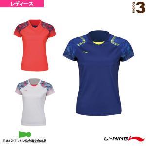 中国ナショナルチーム ゲームシャツ/レディース(AAYN012)
