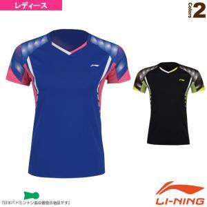 中国ナショナルチーム ゲームシャツ/レディース(AAYN038)
