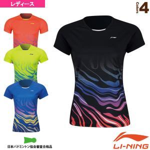 中国ナショナルチームゲームシャツ/レディース(AAYP056)
