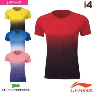 中国ナショナルチームゲームシャツ/レディース(AAYP066)