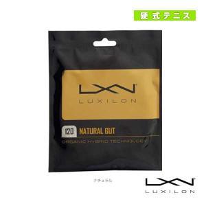 ルキシロン ストリング(単張)  LUXILON NATURAL GUT 120/ルキシロン ナチュラル 120(WR8302601120)ガット racket