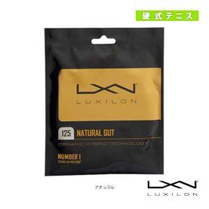 ルキシロン テニスストリング(単張)  LUXILON ルキシロン/NATURAL GUT/ナチュラルガット(WRZ949125/WRZ949130)|racket