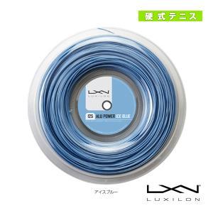 ルキシロン   ALU POWER 125 ICE BLUE/アル パワー125 アイスブルー/220mロール(WRZ990100BL) racket