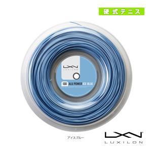 ルキシロン   ALU POWER 130 ICE BLUE/アル パワー130 アイスブルー/200mロール(WRZ990230) racket