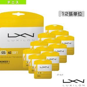ルキシロン ストリング(単張)  『12張単位』LUXILON ルキシロン/4G SOFT 125/...