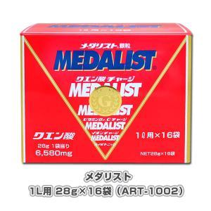 アリスト オールスポーツサプリメント・ドリンク メダリスト/1L用 28g×16袋(ART-1002)|racket