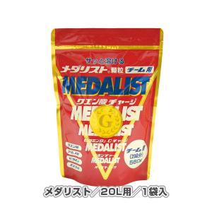 アリスト オールスポーツサプリメント・ドリンク  メダリスト/チーム用/20L用 560g/スプーン付(ART-1010)|racket