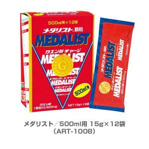 アリスト オールスポーツサプリメント・ドリンク メダリスト/500ml用 15g×12袋(ART-1008)|racket