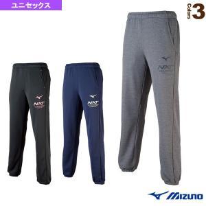 ミズノ オールスポーツウェア(メンズ/ユニ)  N-XT スウェットパンツ/ユニェックス(32JD8...