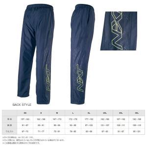 ミズノ オールスポーツウェア(メンズ/ユニ)  ウォーマーパンツ/ブレスサーモ/ユニセックス(32JF7540) racket 03