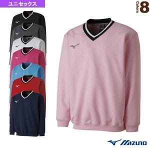 b2c899d0d6a31 ミズノ テニス・バドミントンウェア(メンズ/ユニ) スウェットシャツ/肉厚素材/ユニセックス(62JC8002)バドミントンウェア男性用