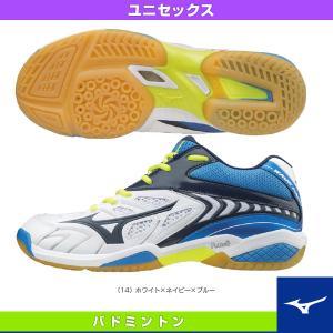[ミズノ バドミントンシューズ]ウエーブファング スピードスタイル2 ミッド/WAVE FANG SS2 MID/ユニセックス(71GA1711)|racket