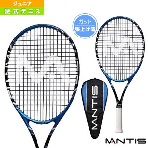 マンティス ジュニアグッズ  MANTIS 230Jr-25/マンティス 230Jr-25/張り上がり済み/ジュニア用(MNT-230JR-25)|racket