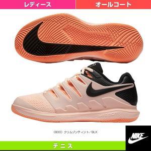 ナイキ テニスシューズ コートウィメンズエアズームヴェイパー X HC/レディース(AA8027)|racket