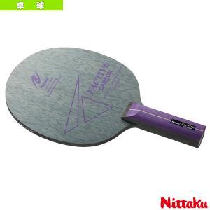 ニッタク 卓球ラケット  ファクティブカーボン/FACTIVE CARBON/ストレート(NC-04...
