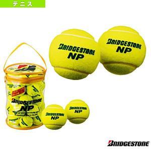 |テニス・ソフトテニス(軟式テニス)・バドミントン・卓球・ランニング専門店<張人の店>| ブリヂスト...