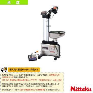 ニッタク 卓球コート用品  [送料別途]ロボコーチ RX(NT-3015)