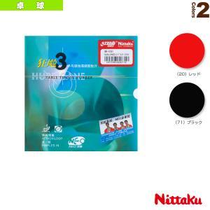 ニッタク 卓球ラバー  キョウヒョウ ネオ3/HURRICANE NEO III(NR-8701)