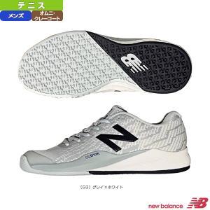 ニューバランス テニスシューズ MCO996/2E(標準)/オムニ・クレーコート用/メンズ (MCO996)|racket