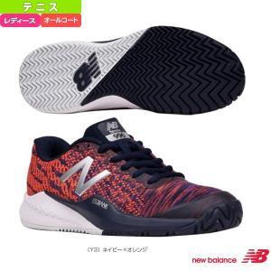 |テニス・ソフトテニス(軟式テニス)・バドミントン・卓球・ランニング専門店<張人の店>| ニューバラ...