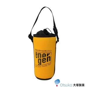 エネルゲン スクイズボトルキャリージャケット(36JPC50870)