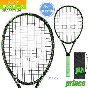 プリンス テニスジュニアグッズ 2021年06月上旬 【予約】GRAFFITI 26/グラフィティ 26(7T49J)|racket