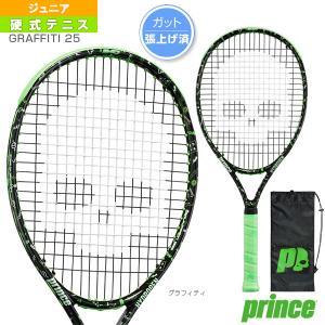 プリンス テニスジュニアグッズ 2021年06月上旬 【予約】GRAFFITI 25/グラフィティ 25(7T49L)|racket