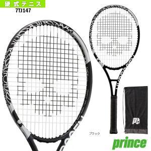 プリンス    【予約】PHANTOM GRAPHITE 97 HYDROGEN/ファントム グラファイト 97 ハイドロゲン(7TJ147)|racket