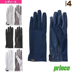 プリンス テニスアクセサリ・小物  ロンググローブ/手のひら穴なし仕様/レディース(PG960)手袋