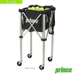 プリンス テニスコート用品  ボールバスケット/ロックピンキャスター付/ブラック(PL064)カートボールカゴ|racket