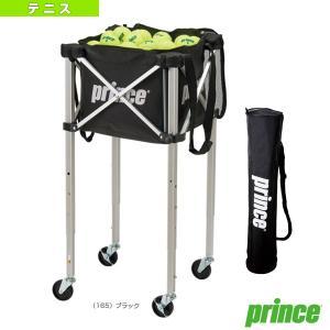 プリンス テニスコート用品  ボールバスケット/3段階高さ調整機能ロックピンキャスター付(PL065)カートボールカゴ
