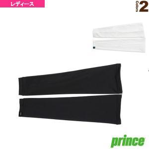 プリンス テニス アクセサリ・小物  ICE DRY アームカバー/レディース(PO678)|racket