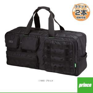 [プリンス テニスバッグ]ワイドラケットバッグ/ラケット2本収納(TN521)