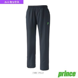 プリンス テニス・バドミントンウェア(メンズ/ユニ)  ロングパンツ/ユニセックス(WU9604)|racket