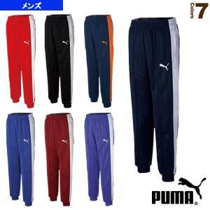 プーマ オールスポーツウェア(メンズ/ユニ) トレーニングホッピングパンツ/3XLサイズ/メンズ(862201)|racket